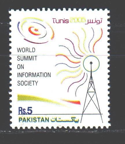 Pakistan. 2005. 1253. computer science summit. MNH.