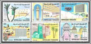 Tunisia #658-663 Old & New Tunisia Complete Set MNH