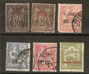 France Off China 5 Different  Used F/VF 1894-1907 SCV $11.00