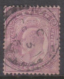 Ceylon Sc#181 Used