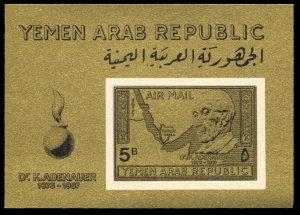 Yemen C33H, MNH, Konrad Adenauer souvenir sheet