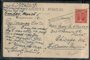 COSTA RICA COVER (P1308B)  1911 4C ON PPC PUNTA ARENAS TO USA