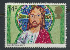 Great Britain SG 1171 - Used - Christmas