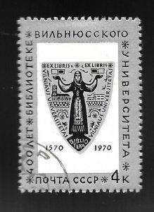 Russia #3772 Vilnius University Library  CTO  LH  1970