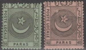 Turkey Local Post #SG2-3  (SU1059)