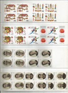 CHINA BLOCK OF 4 COLLECTION, MNH, OG