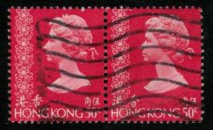 Queen Victoria, Hong Kong 50c, (3356-T)