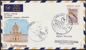YUGOSLAVIA 1968 Lufthansa first flight cover to Germany.....................H271