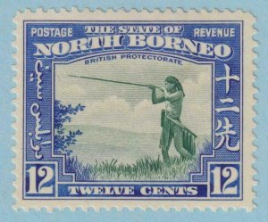 NORTH BORNEO 200  MINT HINGED  OG *  NO FAULTS EXTRA FINE !