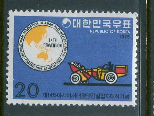 Korea #991 Mint - Penny Auction