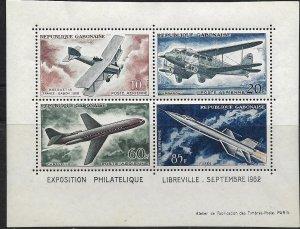 GABON   C10a MNH AIRCRAFT SOUVENIR SHEET 1962