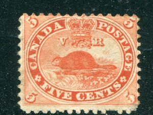 Canada #15 Mint  fresh - Lakeshore Philatelics