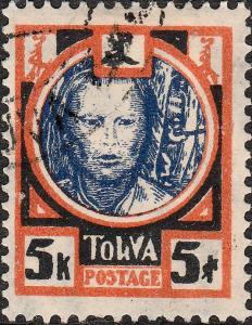 TOUVA / TUVA / TANNU-TUWA - 1927 Mi.19 5k Tuvan Man - VFU (f)