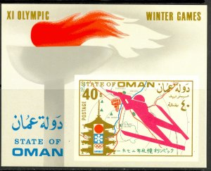 STATE OF OMAN 1972 SAPPORO Winter Olympics Imperf. Souvenir Sheet MNH