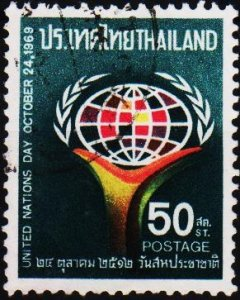 Thailand. 1969 50s S.G.629 Fine Used