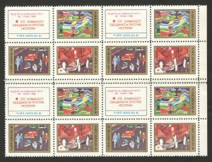 MACEDONIA - MNH GUTTER PAIRS BLOCKS OF 4 STAMPS, 10 -RED CROSS -1992.  (116)