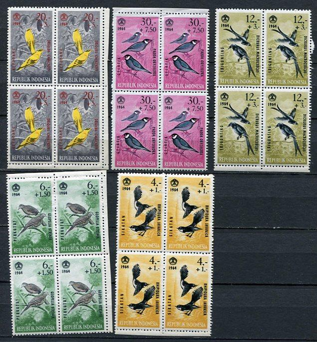 Indonesia  1965  Sc B160-4 Block of 4  MNH Birds 3693