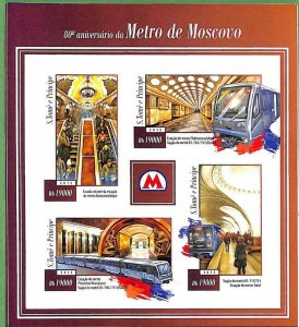 A3511-Sao Tome & Principe ERROR INPERF 2015 Moscou underground trens метро Москв