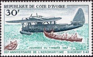 Ivory Coast 252 - Mint-NH - 30fr Sikorsky S-43 Seaplane / Boat (1967) (cv $3.00)