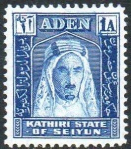 Aden (Kathiri State of Seiyun) 1942 1a  Sultan  MNH