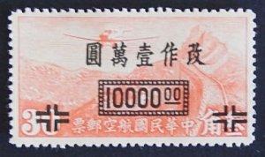 1948, Airmail, 10000$/30C, YT #A38 (34-2-Т-И)