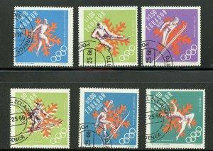 ECUADOR SCOTT# 755-755E WINTER OLYMPICS USED CTO LOT OF 7 SETS AS SHOWN
