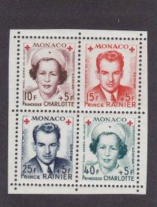 Monaco Scott # B99a block of 4 VF OG never hinged scv $ 45 ! see pic !