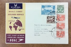 1952  BOAC COMET JETLINER 1st. FLIGHT cover Burma to England
