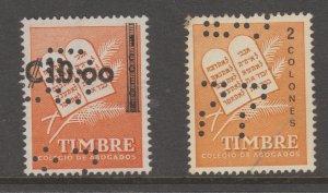 Costa Rica Cinderella Fiscal revenue stamp - TNX 5-31-108