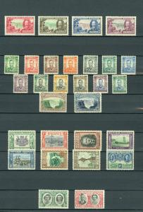 SOUTHERN RHODESIA : Beautiful collection all MOG & in VF Condition. SG Cat £214.