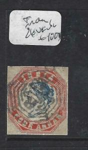 INDIA  (PP0903B)  QV 4A IMPERF LITHO  SG26  4 MARGIN VF COPY