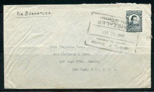 COLOMBIA MANIZALES 4/19/1932 COVER TO NEW YORK VIA BUENAVENTURA 4/22/32 AS SHOWN