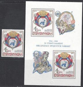 Czechoslovakia 2316 MNH  UN 35th Anniversary