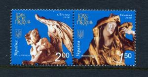 Ukraine 801, MNH, Sculptures by Johann Georg Pinsel 2010. x27050
