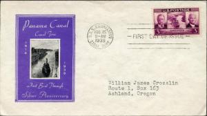 #856-22b FIRST DAY COVER BY IOOR CACHET BN982