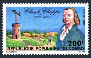 Congo PR 525,MNH.Michel 735. Claude Chappe,French engineer,1980.Tower.