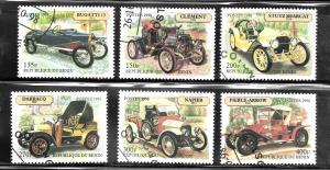 Benin 1998 SC# 1101-1106