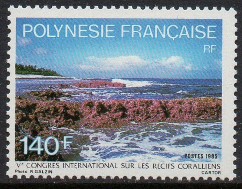 French Polynesia 1985 Coral Reef VF MNH (417)