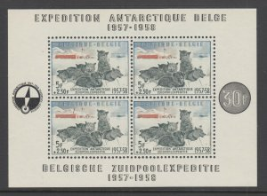 Belgium Sc B605a MNH. 1957 5f+2.50f Sled Dog souvenir sheet of 4, fresh, VF.