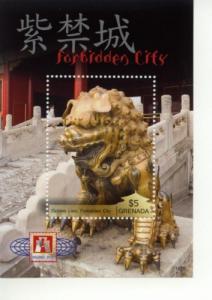 2011 Grenada Beijing Expo Forbidden City SS (Scott New) MNH