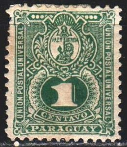 Paraguay. 1887. 18 of the series. 4th coat of arms, lion. MLH.