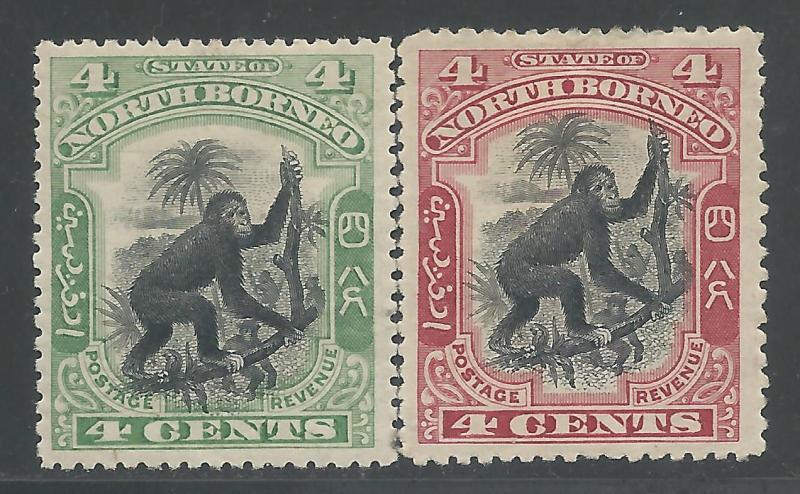N. Borneo 103-4 cplt. H
