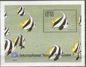 Liberia #1361 MNH CV $5.50 (A17813L)