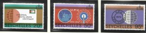 Seychelles Stamps Scott #317 To 321, Mint Never Hinged