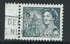 Canada  SG 610     Fine Used  imperf left margin