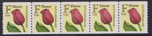 US #2518 F Flower Non-denominated F-VF MNH PNC5 #1222