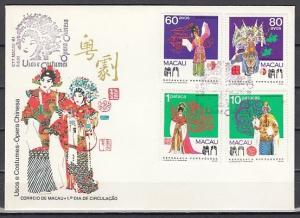 Macau, Scott cat. 648-651. Chinese Opera Performers issue. First day cover. *