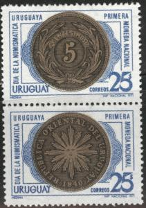 Uruguay Scott 792-793 = 793a MNH** 1971 Stamps