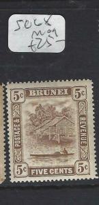 BRUNEI  (P1005BB)  5C  SG 68    MOG