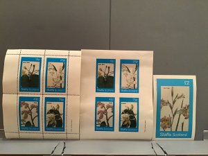 Staffa Scotland plants flowers Thrift mint never hinged stamps R24084
